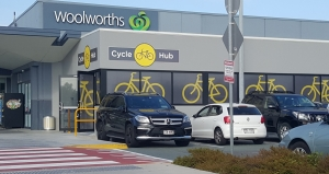 Kawana Shopping World End Of Ride Facility Xtreme Exteriors